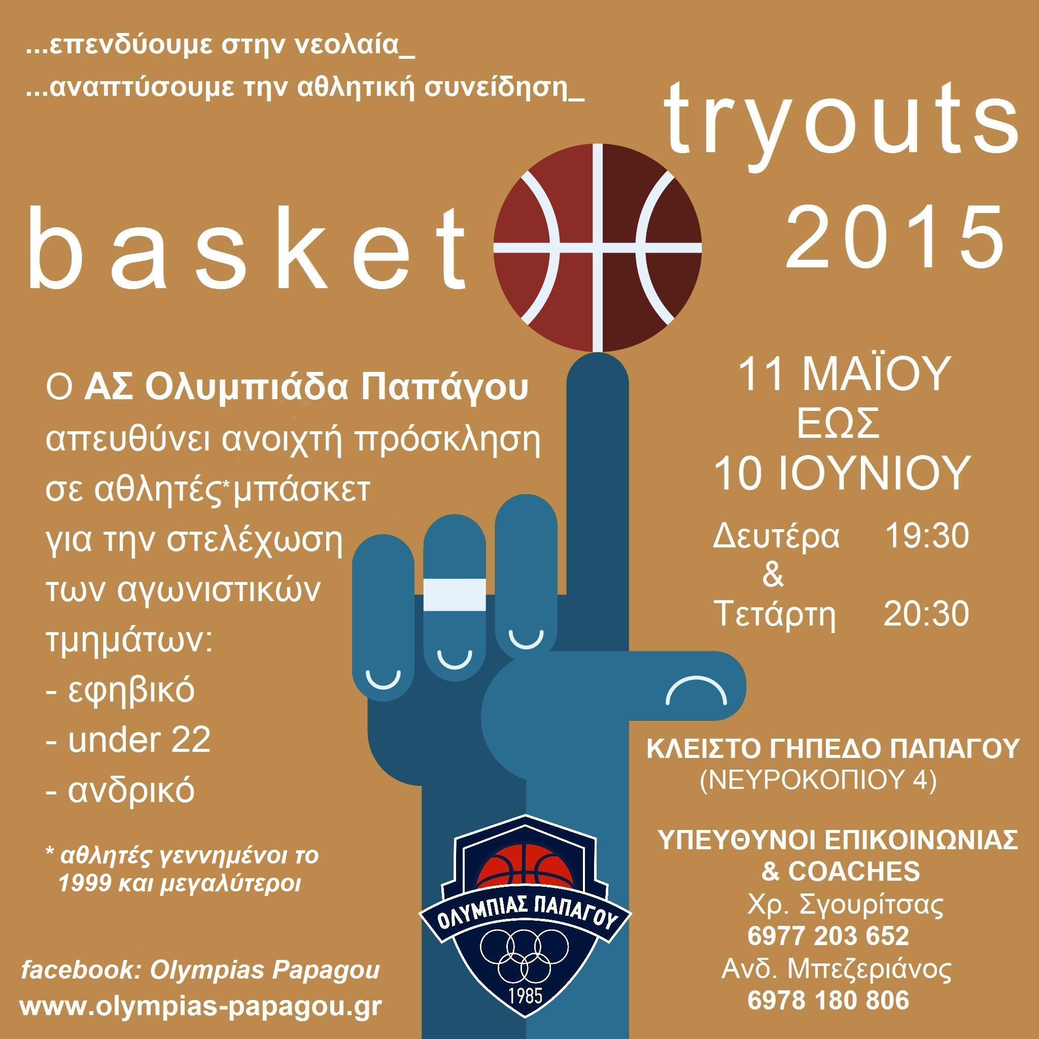 TRYOUTS 2015 F1